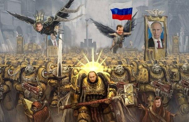 «Вархаммер» Россия: Великий поход во имя человечества. Аналогии и апология