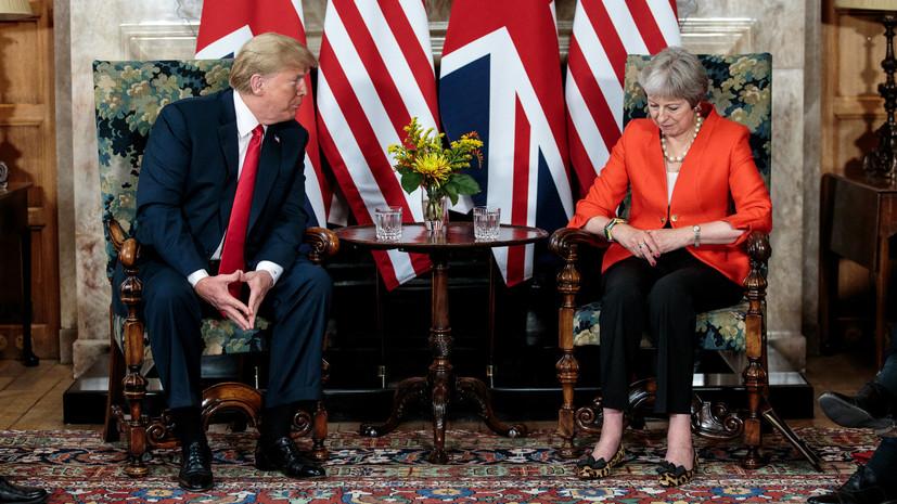 Трамп заявил об «очень крепк…