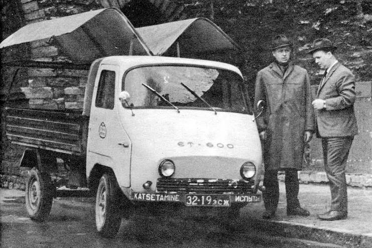 Как рождался советский передний привод