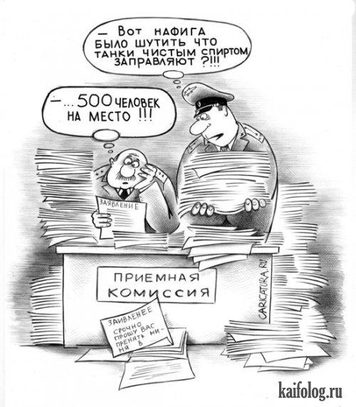 Прикольные карикатуры (50 картинок)