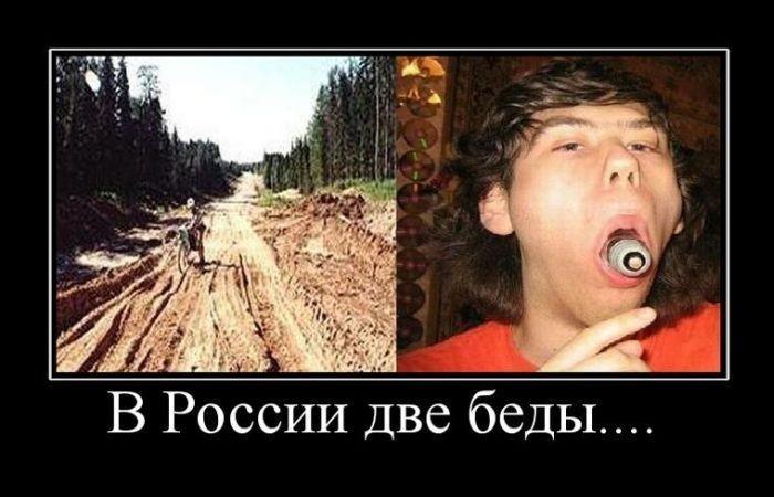 Как вытащить лампочку изо рта? )))