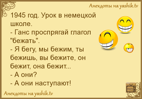 Видео Анекдоты Для Ватсап Скачать Бесплатно