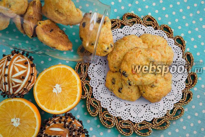 Морковное печенье с изюмом