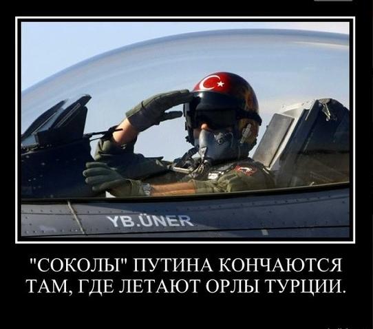 Эксперт: Турецкой армии не страшны российские С-400