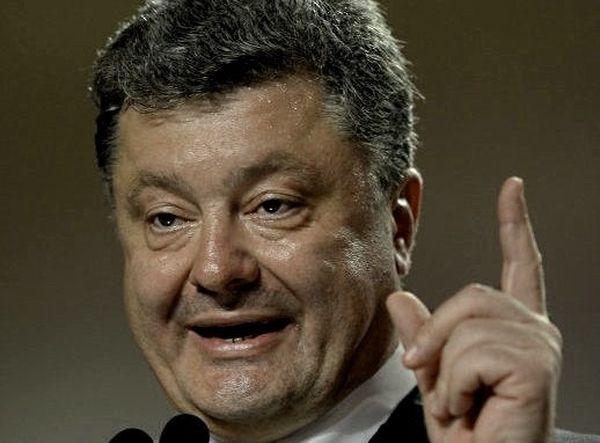 Петро Порошенко приказало...