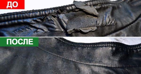 «Жидкая кожа» своими руками! Никто даже не заметит, что на сапогах, сумочке или куртке была царапина.