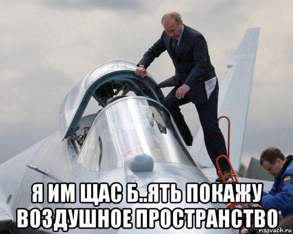 Путин. Лучшие приколы в связ…