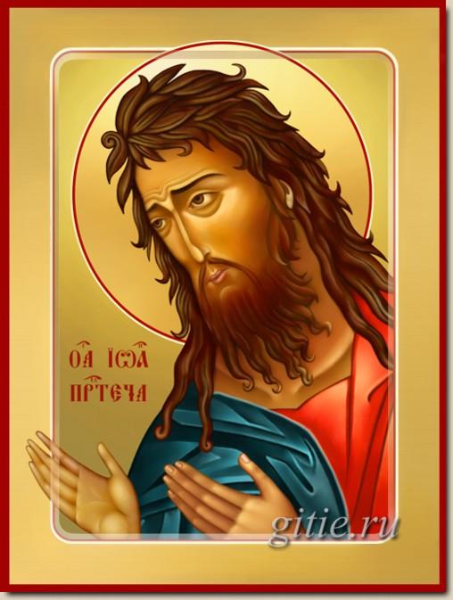 Икона Святого Иоанна Крестителя Предтечи. Original