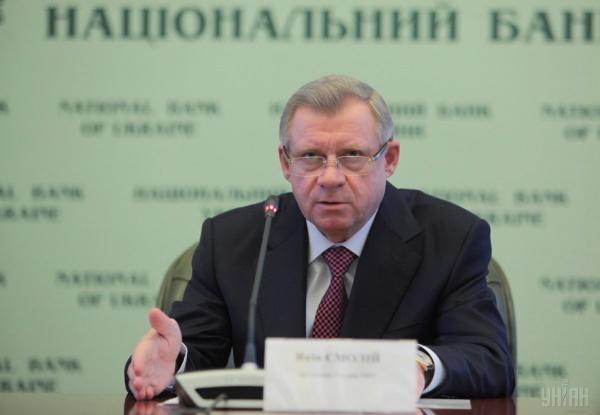 Справляются без Гонтаревой: Нацбанк Украины снизил учетную ставку до12,5%