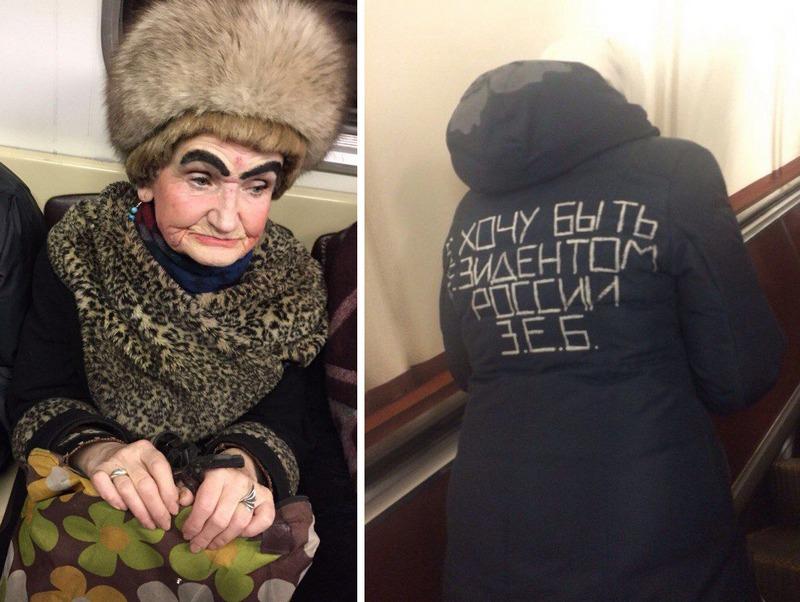 Модники и модницы российского метро