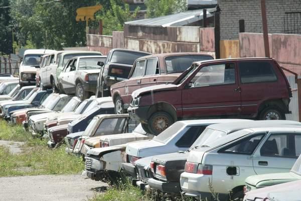второй штрафстоянки краснодар найти машину по номеру фундаментов