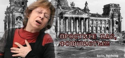 """Лия Ахеджакова: """"Платить и каяться"""" - новый мем рунета"""