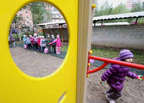 В Вильнюсе над гей-клубом откроют детский сад. Европейские «ценности», однако...