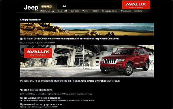 «Е-генератор» помог автодилеру в продаже Jeep Grand Cherokee