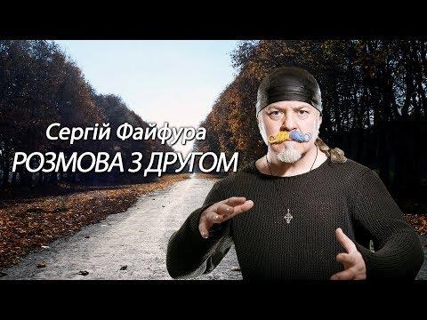 Воспеватель бандеровщины и Майдана снял клип о мытье задниц в Европе (ВИДЕО)