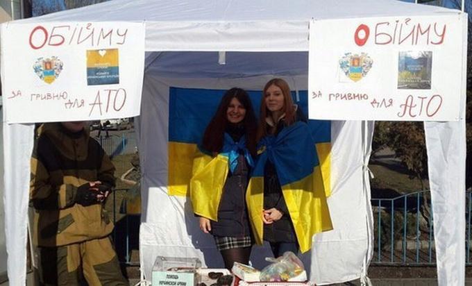 Проституция, война и евроинтеграция Украины. Что общего?