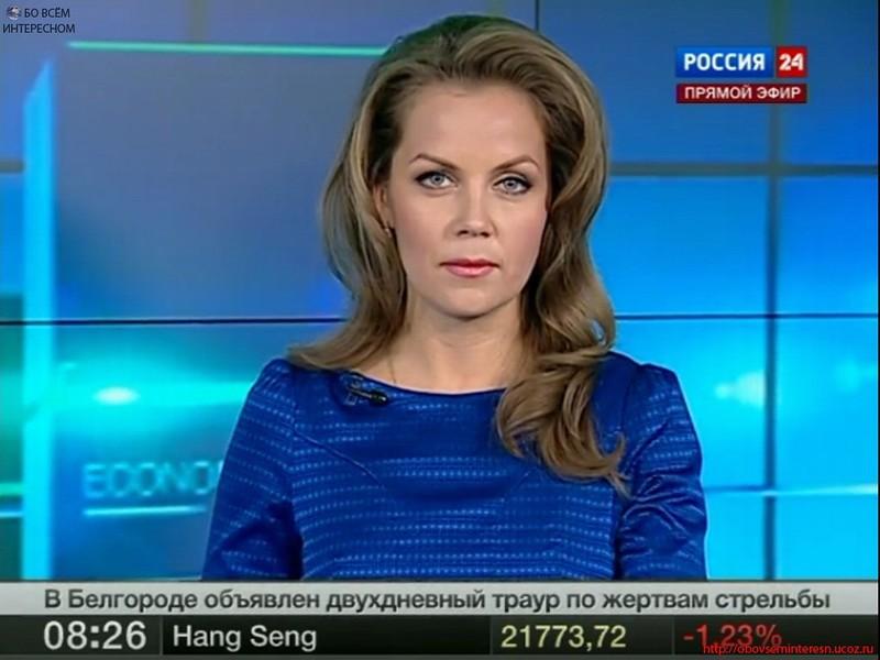 фото ведущих канала россия 24