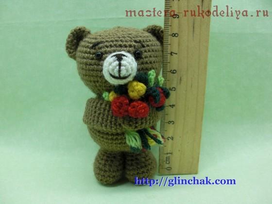 Мастер-класс по вязанию крючком: Медвежонок с букетом амигуруми