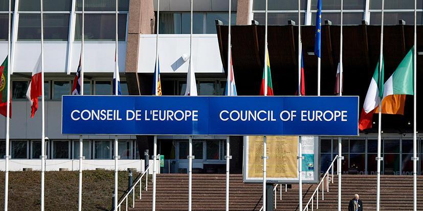 Совет Европы увидел притесне…