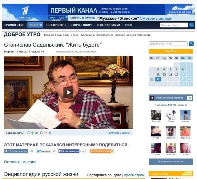 Стастислав садальский озвучил причины ухода андрея малахова (08082017) download lagu стастислав садальский озвучил