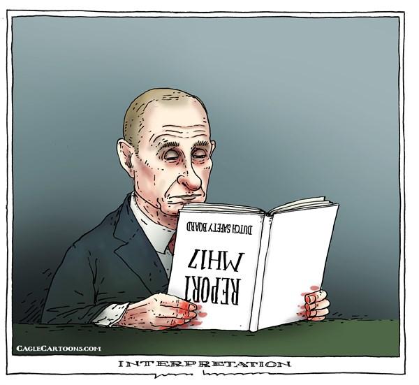 """""""Отрекающимся от Путина"""""""