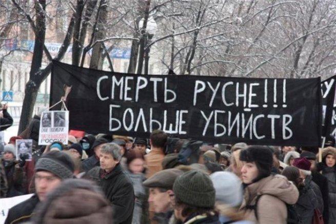 """""""Русские - существа низшего интеллектуального уровня..."""" и это не нацизм..."""