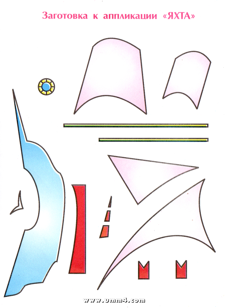 Аппликация из рваной бумаги 81