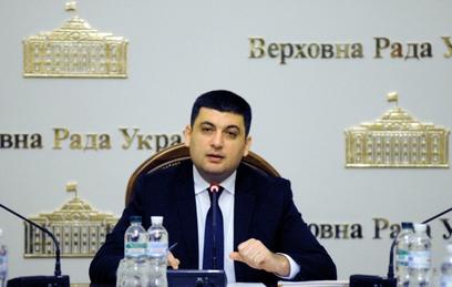 Спикер Рады предложил отмечать день освобождения Украины от России