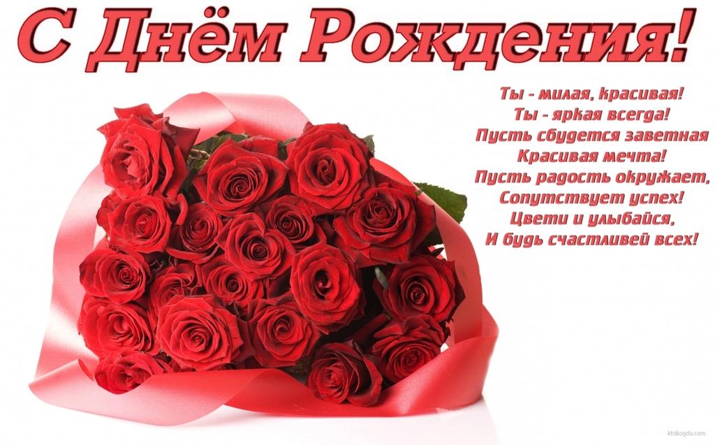 С днем рождения женщине. Шуточные поздравления женщине