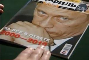 Что хорошего сделал Путин для России