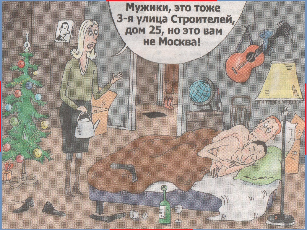 ВИннЕГРЕТ 141