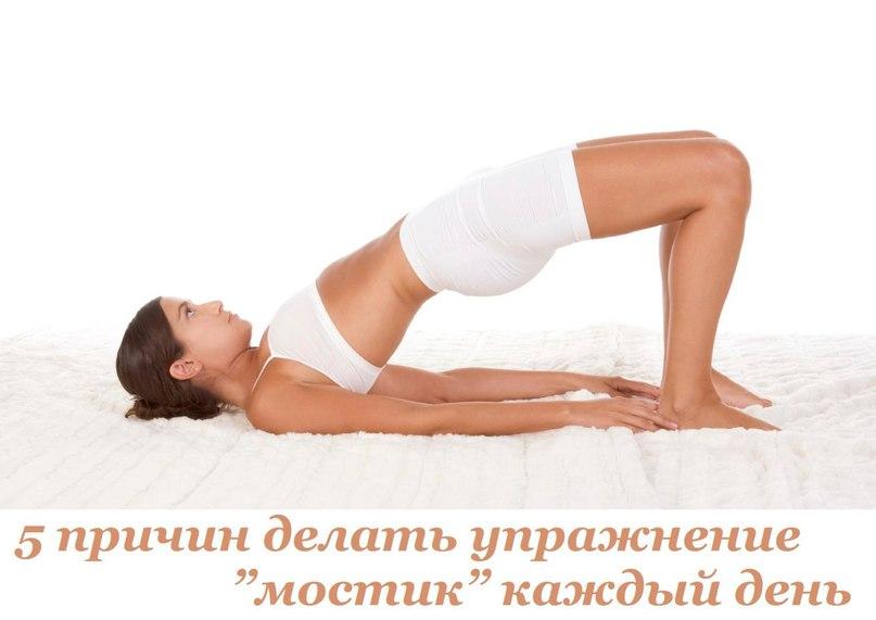 """5 причин делать упражнение """"…"""