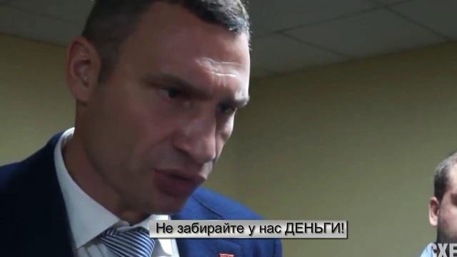 Новый пёрл Кличко