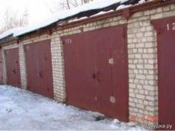 Как оформить право на гараж в ГСК