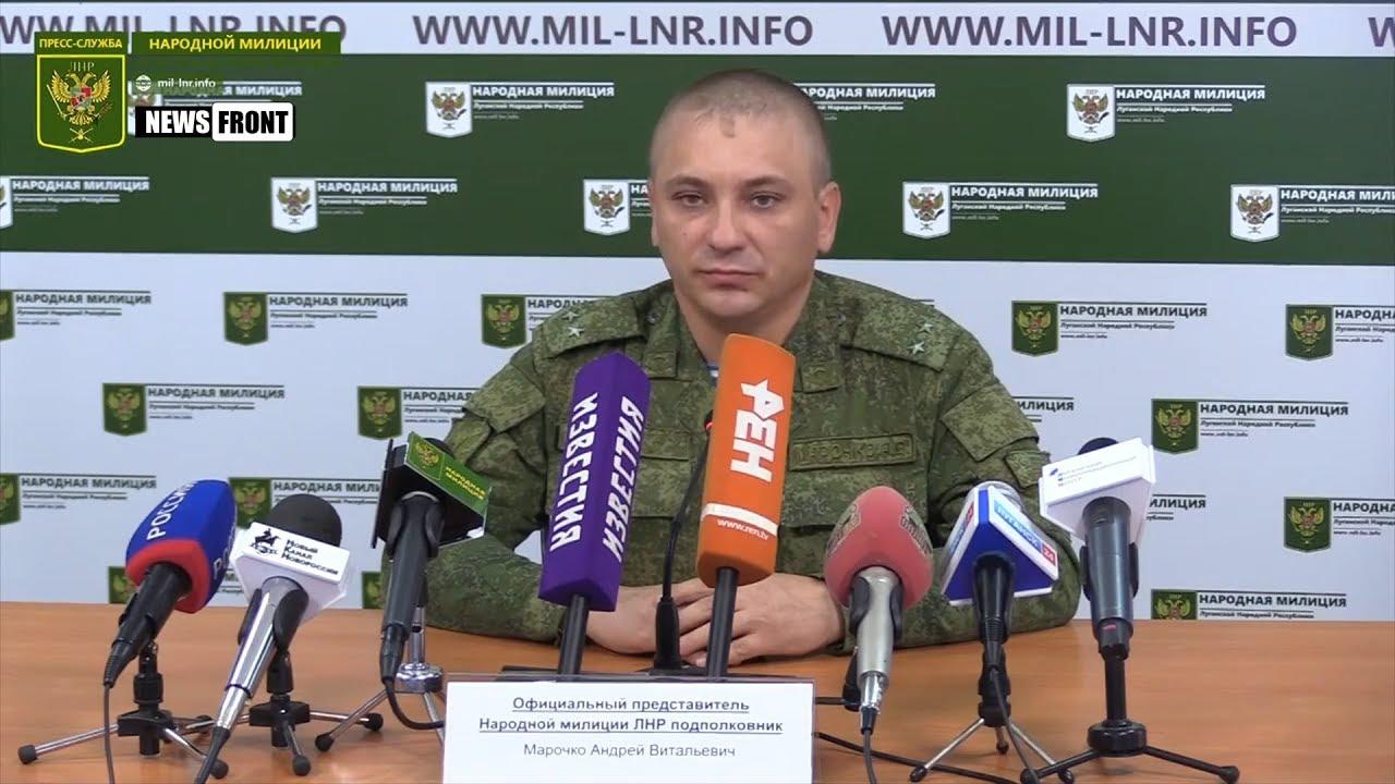 Боевики Киева за сутки выпустили по территории ЛНР 45 боеприпасов