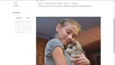 Путин подарил собаку девочке…