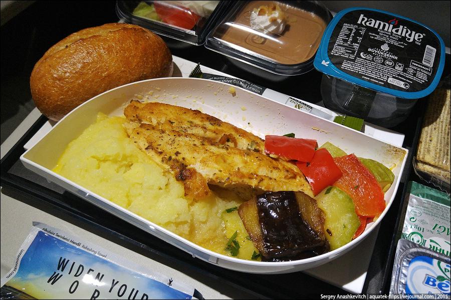 Европейская авиакомпания с лучшей едой на борту