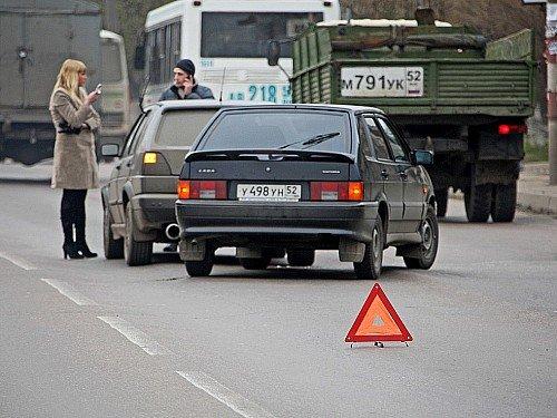 В Москве запустили горячую линию по европротоколу
