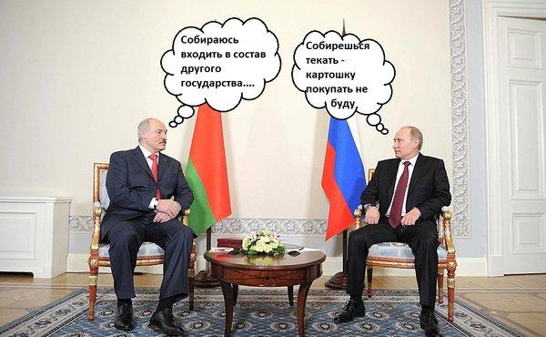 Тяжелый выбор России \ Белоруссия хочет войти в состав другого государства