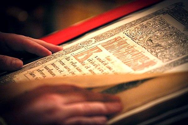 Почему дома важно читать Святое Евангелие…