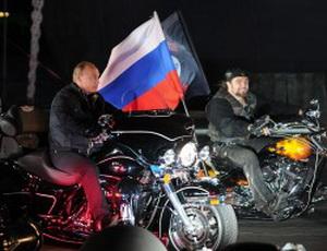 Финляндия по ошибке включила Путина в список разыскиваемых преступников