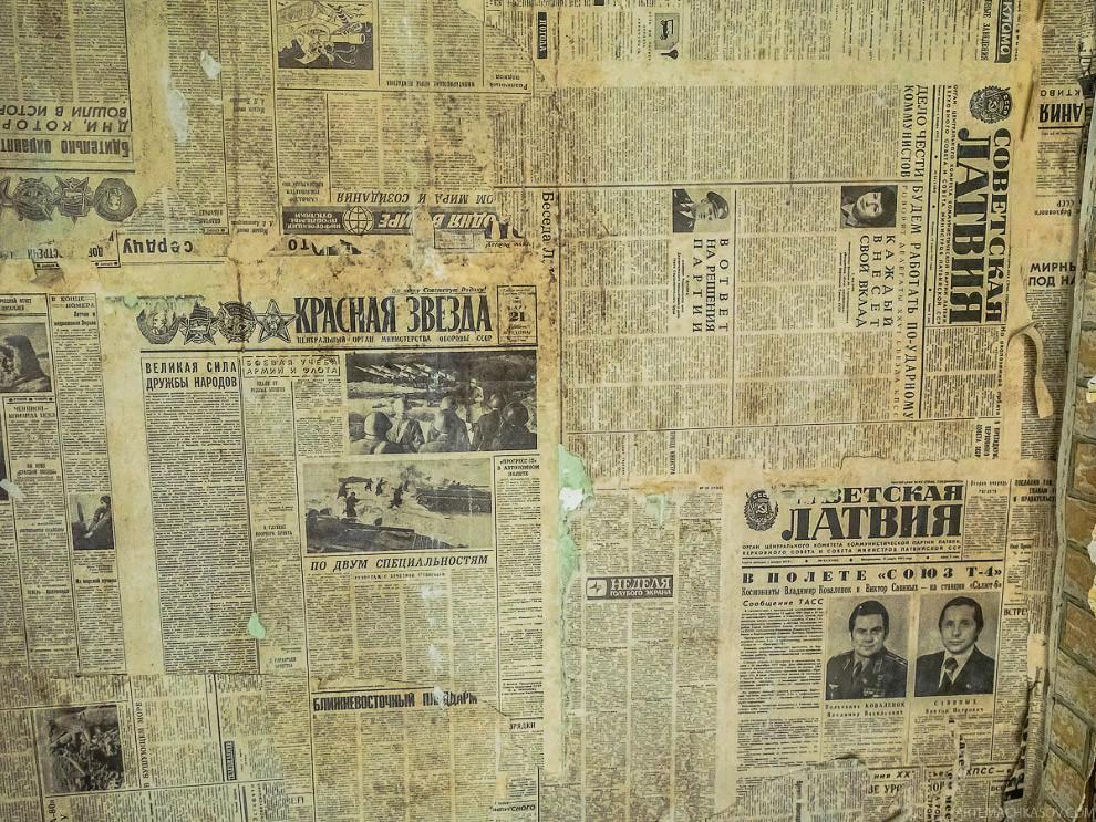 Неразгаданная тайна советской разведки разведка, тайны