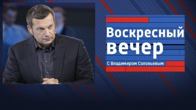 Истерика Райхельгауза у Соловьева