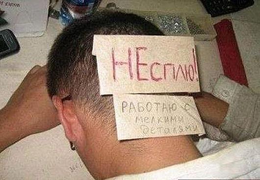 maccacmexa-Foto-podborka-prikolov-s-muzhchinami-3-4