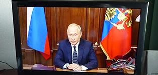 Путинская пенсионная реформа — необходимый компромисс или рискованный шаг?