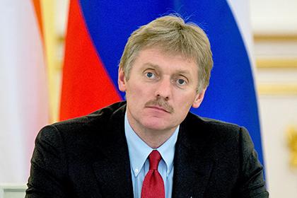 В Кремле прокомментировали желание президента Турции встретиться с главой РФ.