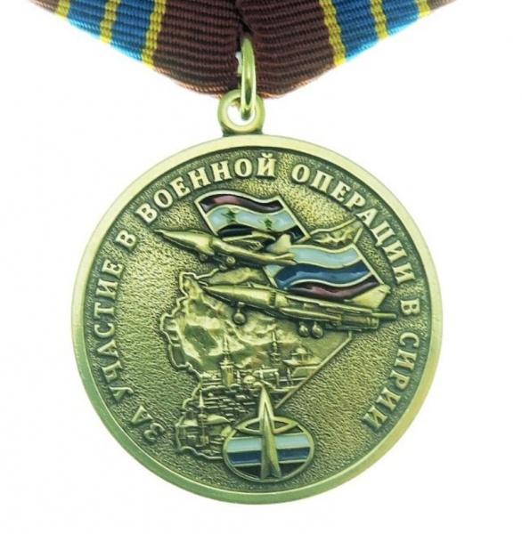 ВПариже посчитали число российских военных вСирии поколичеству медалей