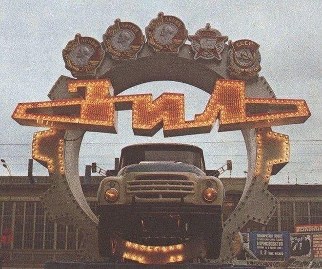Советский автогигант — ЗИЛ. Сейчас это все потрачено… (( ЛАЗ, СССР, авто, автобус, автомобили, зил, лиаз, советский автопром