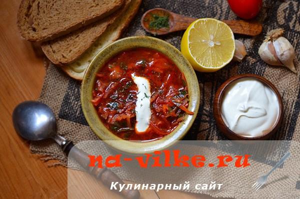 Настоящий украинский борщ рецепт с фото пошагово