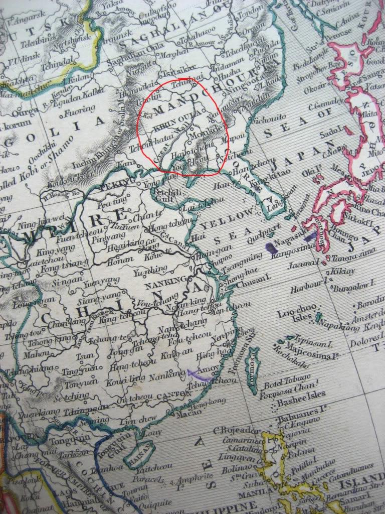 «Китай» - это не «Чина»